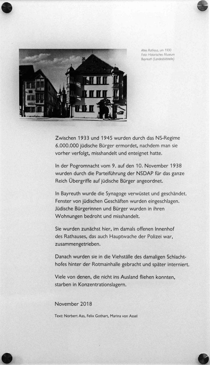 Gedenktafel altes Rathaus